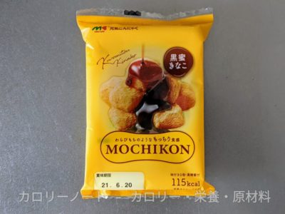元気こんにゃく MOCHIKON 黒蜜きなこ【マルキン食品】
