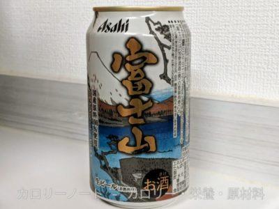 富士山【アサヒ】