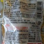 麺好亭 味付玉子 のカロリーと栄養と原材料【フードリエ】