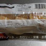 アペル テーブルフランク のカロリーと栄養と原材料【フランソア】