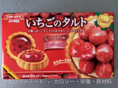 ミスターイトウ いちごのタルト【イトウ製菓】
