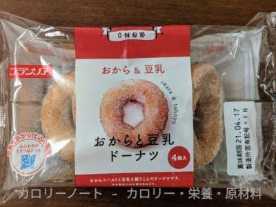 おからと豆乳ドーナツ【フランソア】