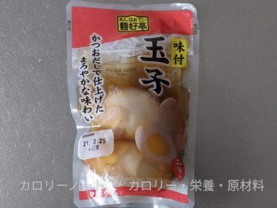 麺好亭 味付玉子【フードリエ】