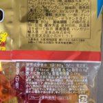HARIBO ゴールドベア のカロリーと栄養と原材料