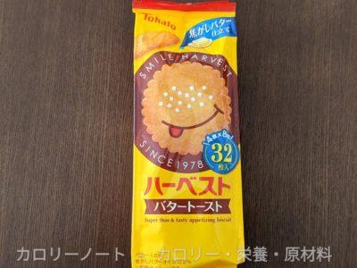 ハーベスト バタートースト【東ハト】