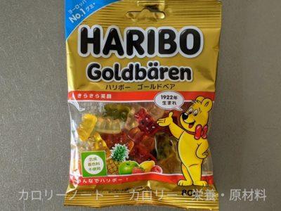 HARIBO ゴールドベア