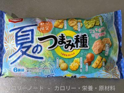 夏のつまみ種【亀田製菓】