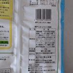 瀬戸しお レモスコ風味 のカロリーと栄養と原材料【ベフコ】