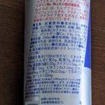 レッドブル のカロリーと栄養と原材料