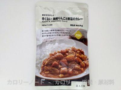辛くない 国産りんごと野菜のカレー【無印良品】