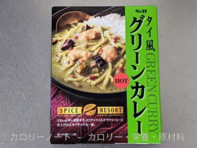 タイ風グリーンカレー【エスビー食品】