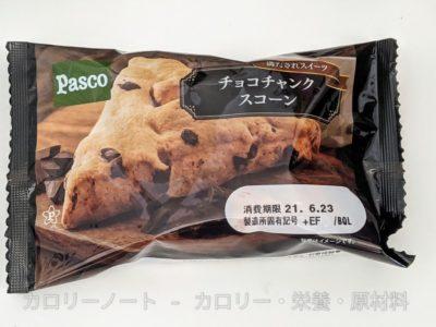 Pasco チョコチャンクスコーン【敷島製パン】