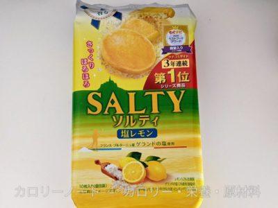 ソルティ 塩レモン【東ハト】
