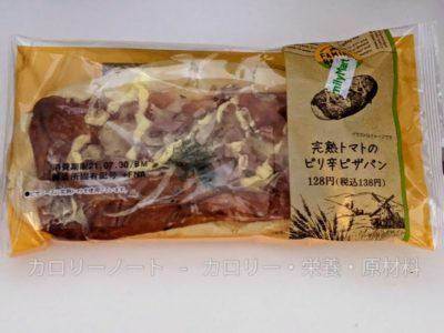 FAMIMA BAKERY 完熟トマトのピリ辛ピザパン【ファミリーマート】