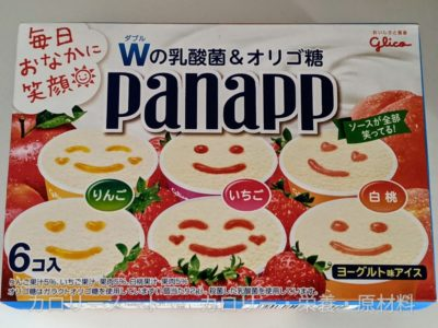 Wの乳酸菌&オリゴ糖 パナップ【グリコ】