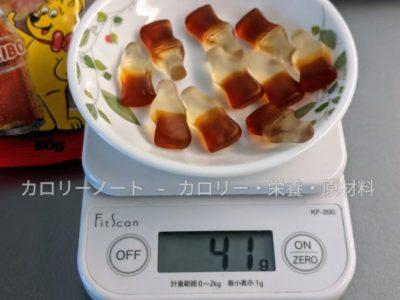 HARIBO ハッピーコーラ の重さ
