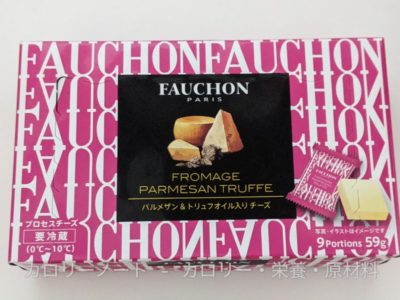 QBB FAUCHON パルメザン&トリュフオイル入りチーズ【六甲バター】