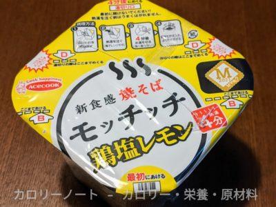 モッチッチ 鶏塩レモン【エースコック】