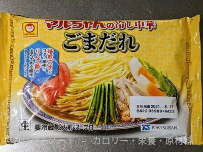 マルちゃんの冷し中華 ごまだれ【東洋水産】