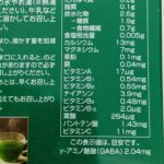 TOPVALU 五種の国産素材 青汁 のカロリーと栄養【イオン】